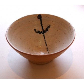 Medium Bowl - Flower